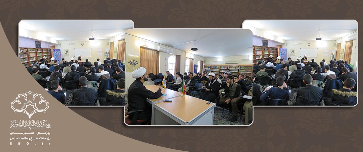 بازدید اساتید وطلاب حوزههای علمیه تبریز از پژوهشکده تبلیغ و مطالعات اسلامی