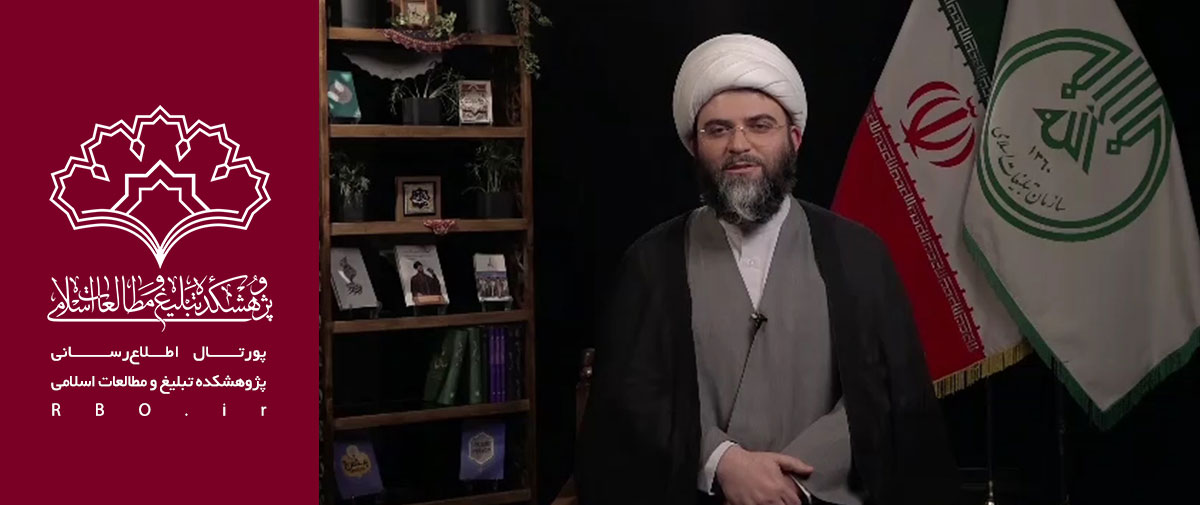 با همت سازمان تبلیغات اسلامی: پویش «به توان ما» برای مقابله با کرونا (+کلیپ)