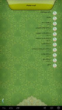 نرم افزار ابوطالب