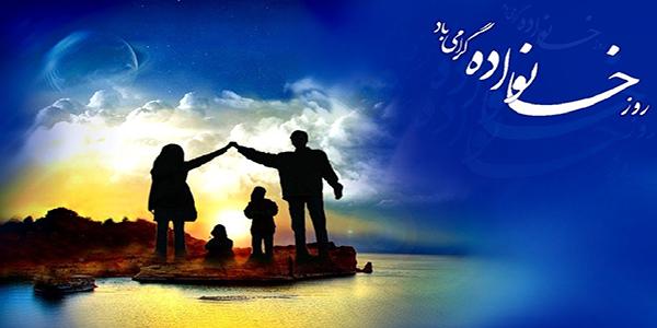 ويژگىهاى خانواده برتر در اسلام