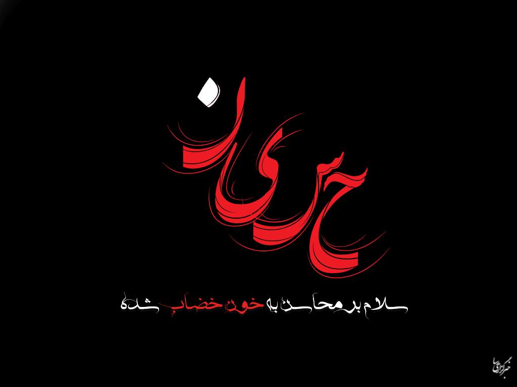 سخنان امام حسین(ع) در شب و روز عاشورا